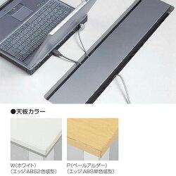 生興テーブルFN型会議用テーブルW2100×D1100×H720FN-2111T