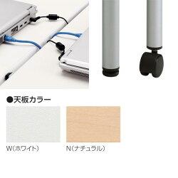 生興テーブルCR型会議用テーブルW1400×D700×H700CR-1470FA