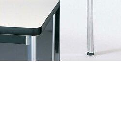 生興テーブルマルチカチットテーブル角型W1200×D750×H7004本脚タイプKT-1275