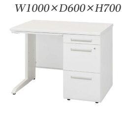 生興デスク50シリーズSタイプ片袖デスクW1000×D600×H700/脚間L55250SBL-106AR