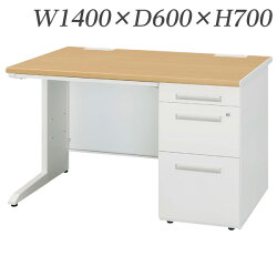 生興デスク50シリーズSタイプ片袖デスクW1400×D600×H700/脚間L95250SBL-146BR