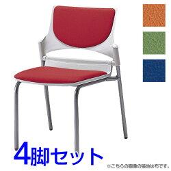 ミーティングチェア会議椅子4本脚粉体塗装肘なしポリウレタンレザー張り同色4脚セットCM300P-MX