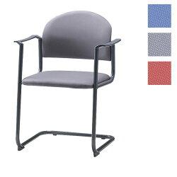 ミーティングチェア会議椅子キャンチレバー脚粉体塗装肘付布張りCM215-MY