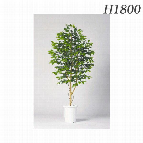 ライオン事務器 人工植物 ミックスフィカスシングルバイン 約H1800mm GB-241 577-59【代引不可】:ドラッグスーパー alude