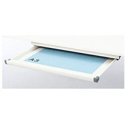ライオン事務器中央引出しマルチワークテーブル用イトラムホワイトITL-314D-W333-95