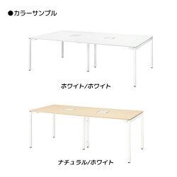 ライオン事務器マルチワークテーブルロングテーブル型基本型イトラムW2400×D900×H720mmITL-2409K