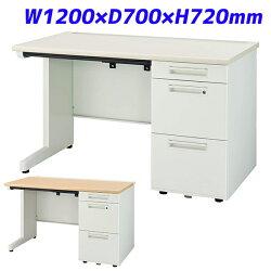 ライオン事務器片袖机ビジネスデスクL字脚タイプYDHシリーズW1200×D700×H720mmYDH-M127SLS-D