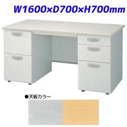ライオン事務器両袖机ビジネスデスクEDシリーズH700タイプW1600×D700×H700mmED-E167D-AB