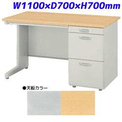 ライオン事務器片袖机ビジネスデスクEDシリーズH700タイプW1100×D700×H700mmED-E117S-C