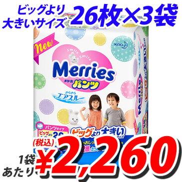 花王 メリーズパンツ さらさらエアスルー ビッグより大きいサイズ 26枚×3袋