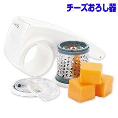 小久保 「チーズを片手で楽しくおろせる」 Food Prep Tools チーズおろし器 KK-126 /チーズグレーダー チーズけずり器