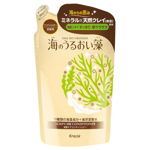 クラシエ 海のうるおい藻 地肌ケアコンディショナー ホワイトフローラルマリンの香り 詰替用 420ml