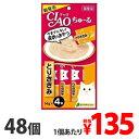 いなば CIAO チャオ ちゅ〜る ささみ (14g×4本)×48個 SC-73