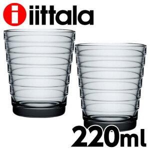 iittala イッタラ アイノアールト Aino Aalto タンブラー 220ml グレー 2個セット