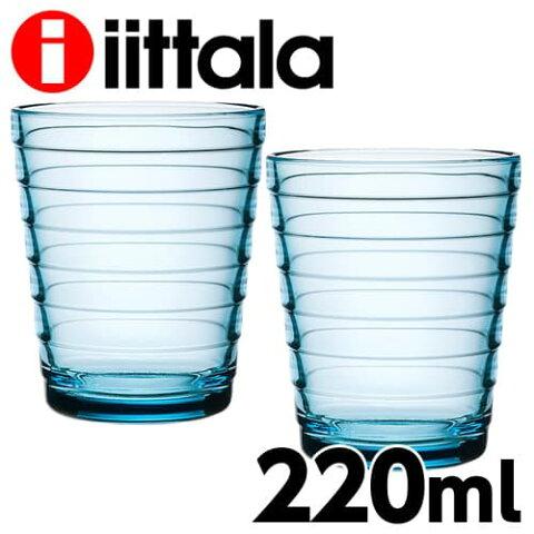 iittala イッタラ Aino Aalto アイノアアルト タンブラー 220ml ライトブルー 2個セット