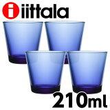 iittala イッタラ Kartio カルティオ タンブラー 210ml ウルトラマリンブルー 4個セット