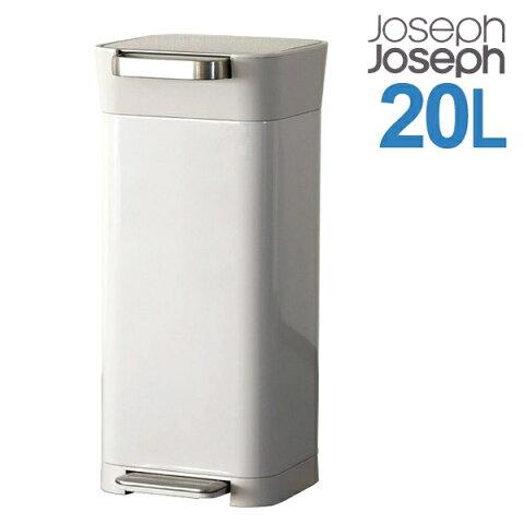 『ポイント5倍』 Joseph Joseph ジョセフジョセフ クラッシュボックス 20L(最大60L) ストーン Titan Trash Compactor 30039 圧縮ゴミ箱『送料無料(一部地域除く)』