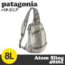 Patagonia パタゴニア 48261 アトムスリング 8L バーチホワイト Atom Sling Birch White BCW