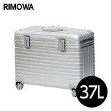 リモワ RIMOWA パイロット 37L シルバー PILOT マルチホイール スーツケース 923.51.00.4【送料無料(一部地域除く)】