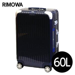 リモワ RIMOWA リンボ 60L ナイトブルー E-Tag LIMBO ELECTRONIC TAG マルチホイール スーツケース 882.63.21.5【送料無料(一部地域除く)】