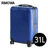 『期間限定ポイント10倍』リモワ RIMOWA エッセンシャル ライト キャビンS 31L グロスブルー ESSENTIAL Cabin S スーツケース 823.52.60.4『送料無料(一部地域除く)』