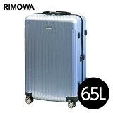 リモワ RIMOWA サルサ エアー SALSA AIR マルチホイール 65L アイスブルー スーツケース 820.63.78.4