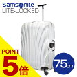 サムソナイト ライトロックト スーツケース 75cm オフホワイト Samsonite Lite-Locked Spinner 01V-002【サムソナイトNEWモデル】