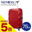 サムソナイト ライトロックト スーツケース 75cm レッド Samsonite Lite-Locked Spinner