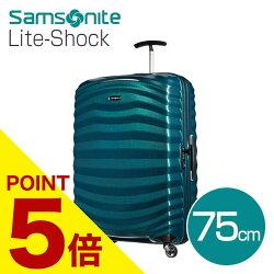 サムソナイトライトショック75cmペトロールブルースピナーSamsoniteLite-ShockSpinner98V-01-00398L