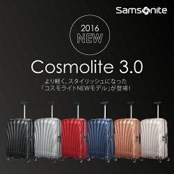 サムソナイトコスモライト3.0スピナー75cmSamsoniteCosmolite3.0Spinner94L
