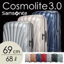 サムソナイトコスモライト 3.0 スピナー 69cm Samsonit...