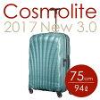 サムソナイト コスモライト3.0 スピナー 75cm レースアイスブルー Samsonite Cosmolite 3.0 Spinner V22-61-304 94L