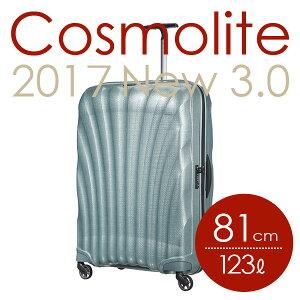 サムソナイト コスモライト3.0 スピナー 81cm V22-307