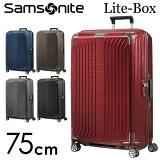 サムソナイト ライトボックス スピナー 75cm Samsonite Lite-Box Spinner 100L 79300『送料無料(一部地域除く)』