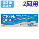 【第2類医薬品】チェック ワン 2回用