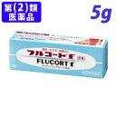 【指定第2類医薬品】フルコートf軟膏 5g