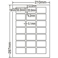 ラベルシール東洋印刷LDW21QGF再剥離タイプA4500シート