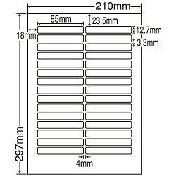 ラベルシール東洋印刷LDW30OCF再剥離タイプA4500シート