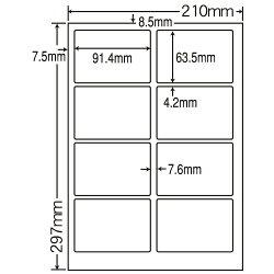 ラベルシール東洋印刷SCL-2カラーレーザー用光沢A4400シート