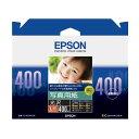 EPSON 写真用紙 光沢 L判 KL400PSKR 400枚