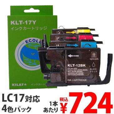 リサイクルインク互換性BrotherLC17-4PK4色パック
