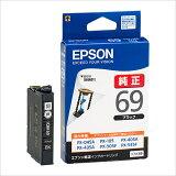 ICBK69 EPSON 純正 インク 69 ブラック