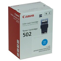 カートリッジ502シアン純正品CANONトナーカートリッジ