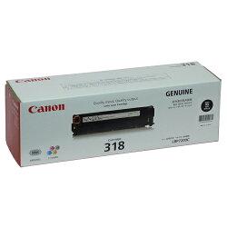 CANONカートリッジ318ブラック純正品