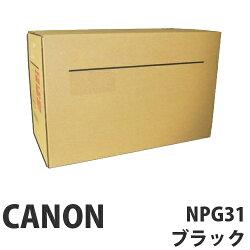 CANONNPG31トナーブラック26000枚純正品