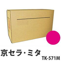 京セラTK-571Mトナーマゼンタ12000枚純正品