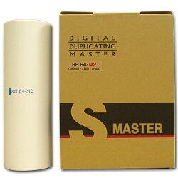 軽印刷機対応マスターRHB4-M22本セット