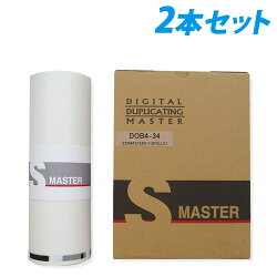 軽印刷機対応マスターDOB4-342本セット