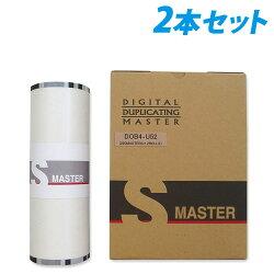 軽印刷機対応マスターDOB4-S522本セット