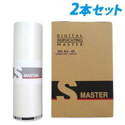 軽印刷機対応マスターDOA3-432本セット汎用品